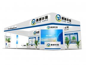 安徽通源环境展览模型