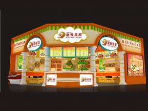徽香昱原展台模型效果图