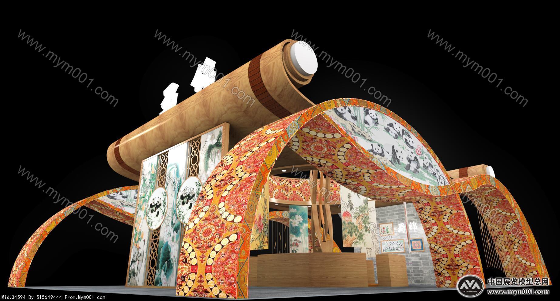 展览模型 服装纺织箱包类 纺织展 蜀锦展台模型图片图片